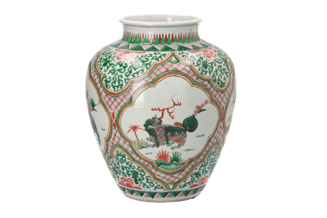 A Wucai porcelain jar decorated with mythical