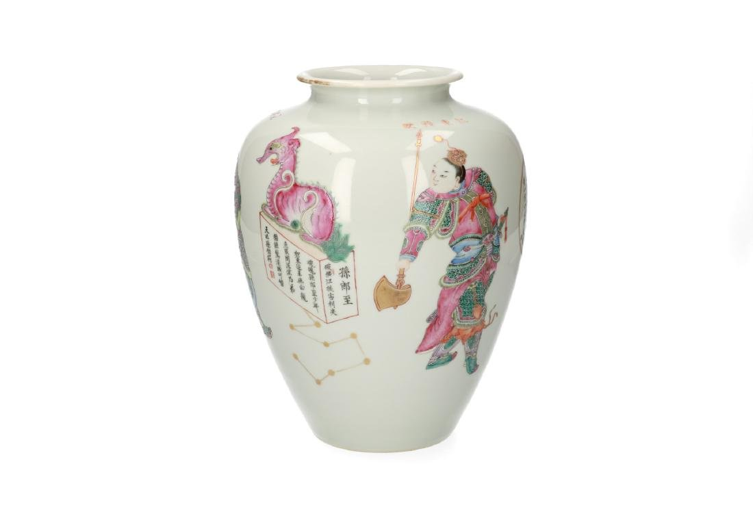 A polychrome Wu Shuang Pu porcelain vase decorated with