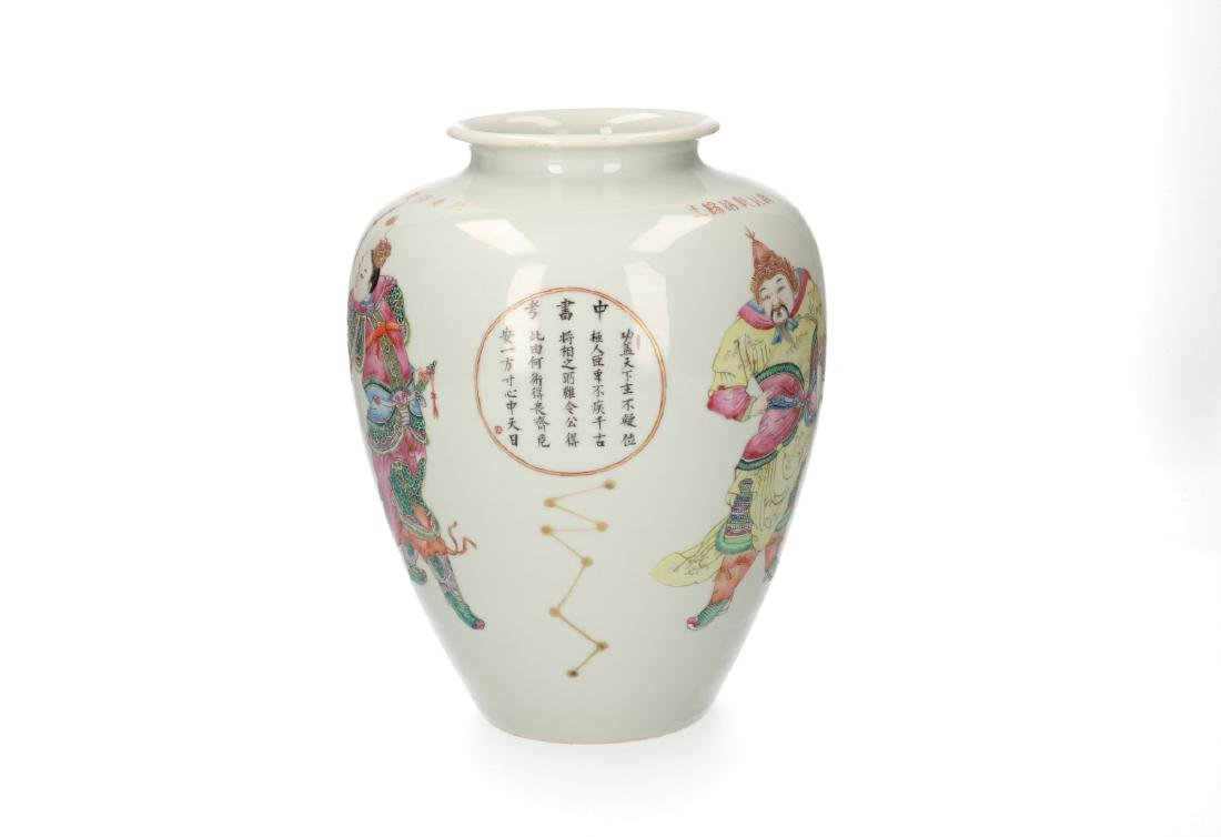 A polychrome Wu Shuang Pu porcelain vase decorated with - 2