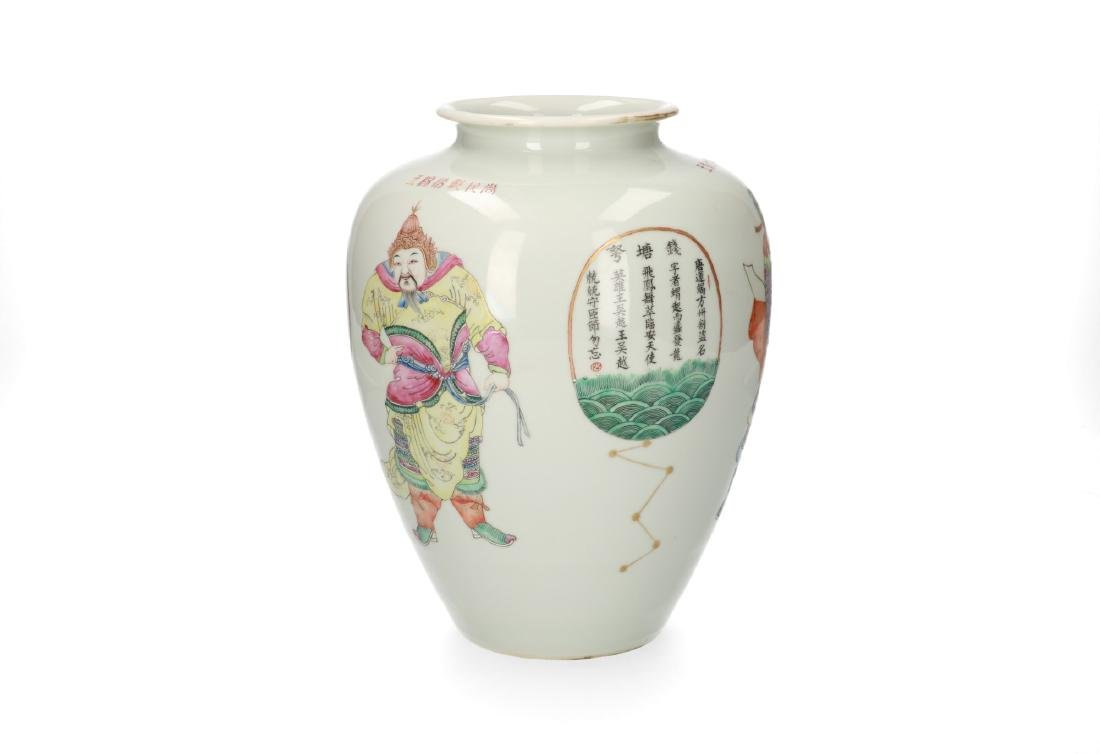 A polychrome Wu Shuang Pu porcelain vase decorated with - 3