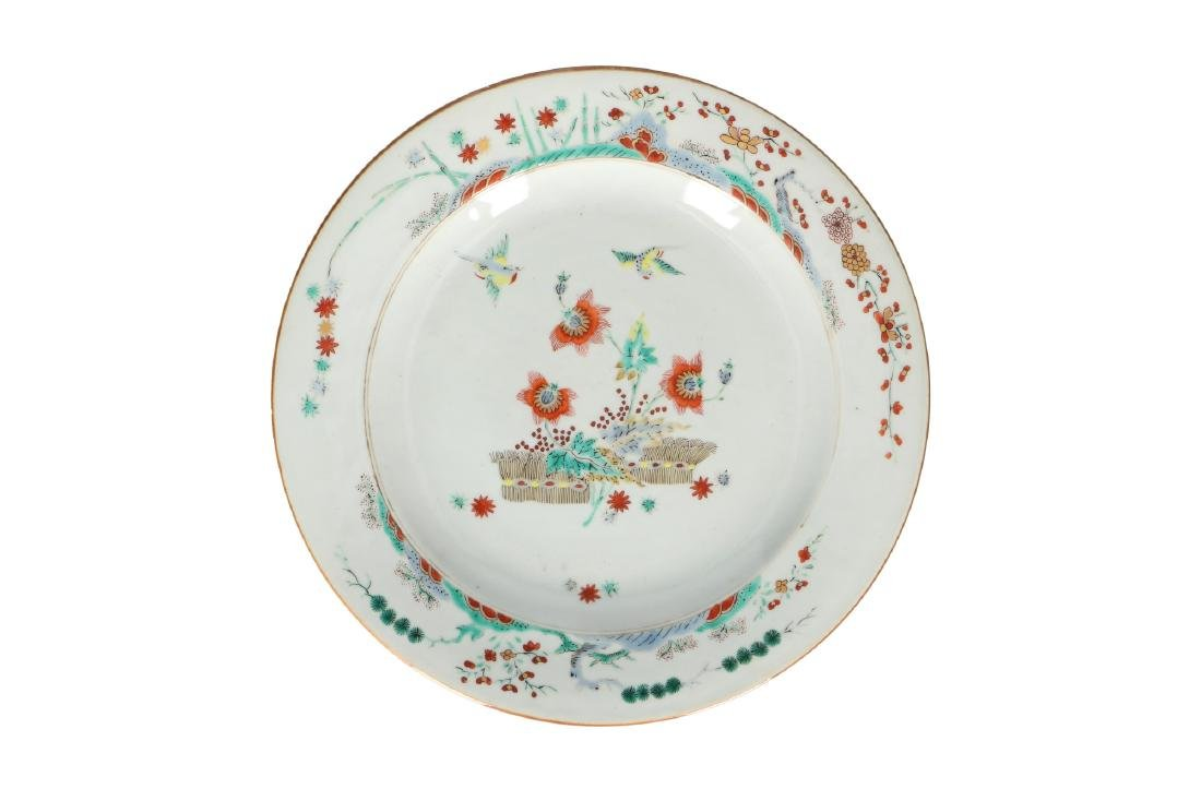 A pair of Kakiemon style dishes decorated with birds - 3