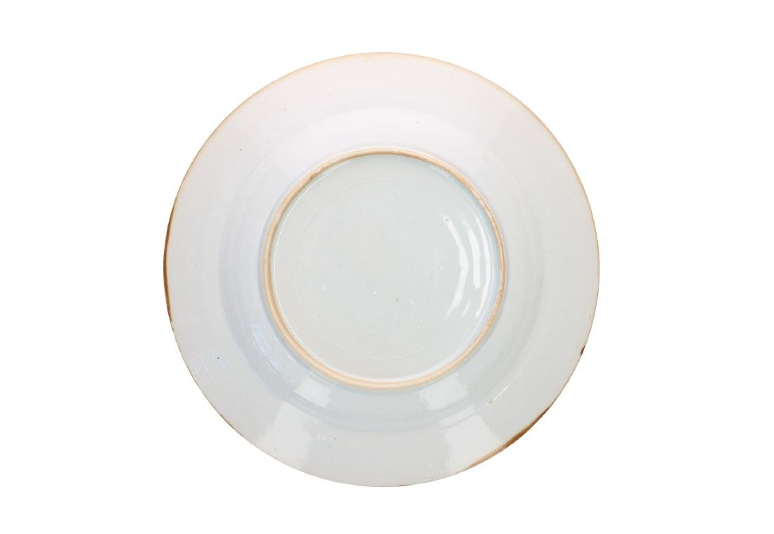 A lot of three capucine dishes with Famille Rose decor - 2