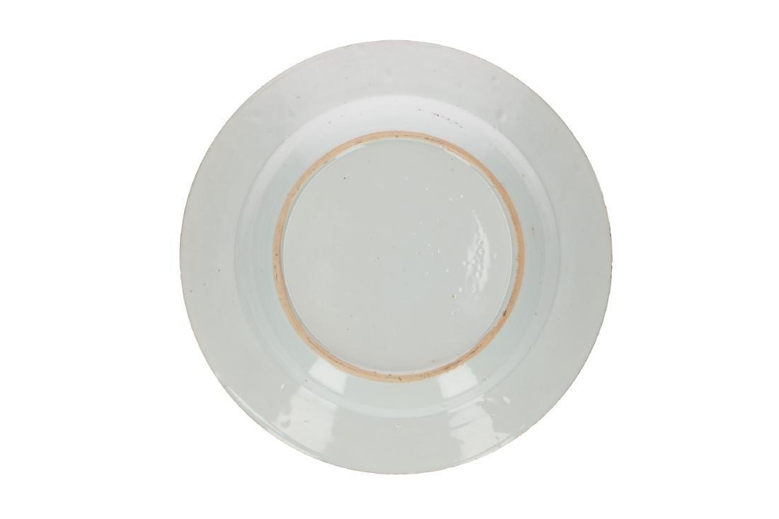 A pair of Famille Noir porcelain export dishes - 2