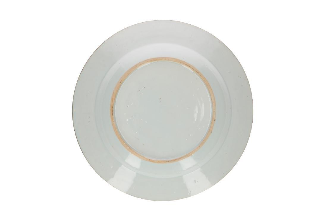 A pair of Famille Noir porcelain export dishes - 3