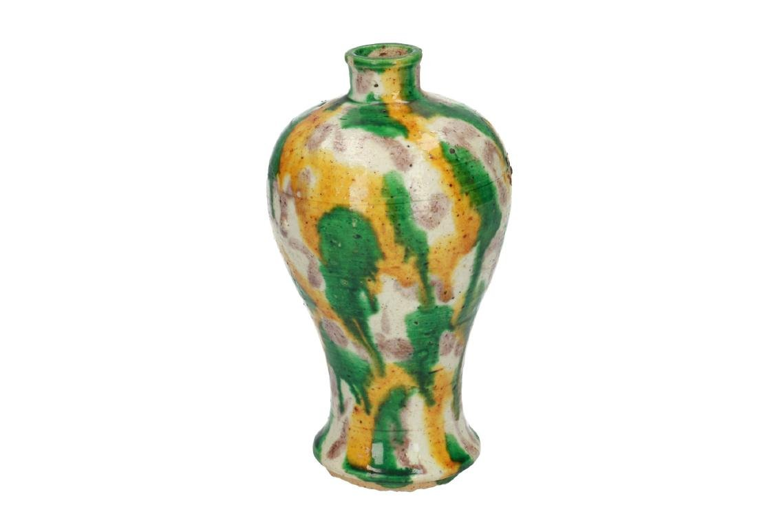 A spinach-and-egg Meiping stoneware vase. Unmarked.