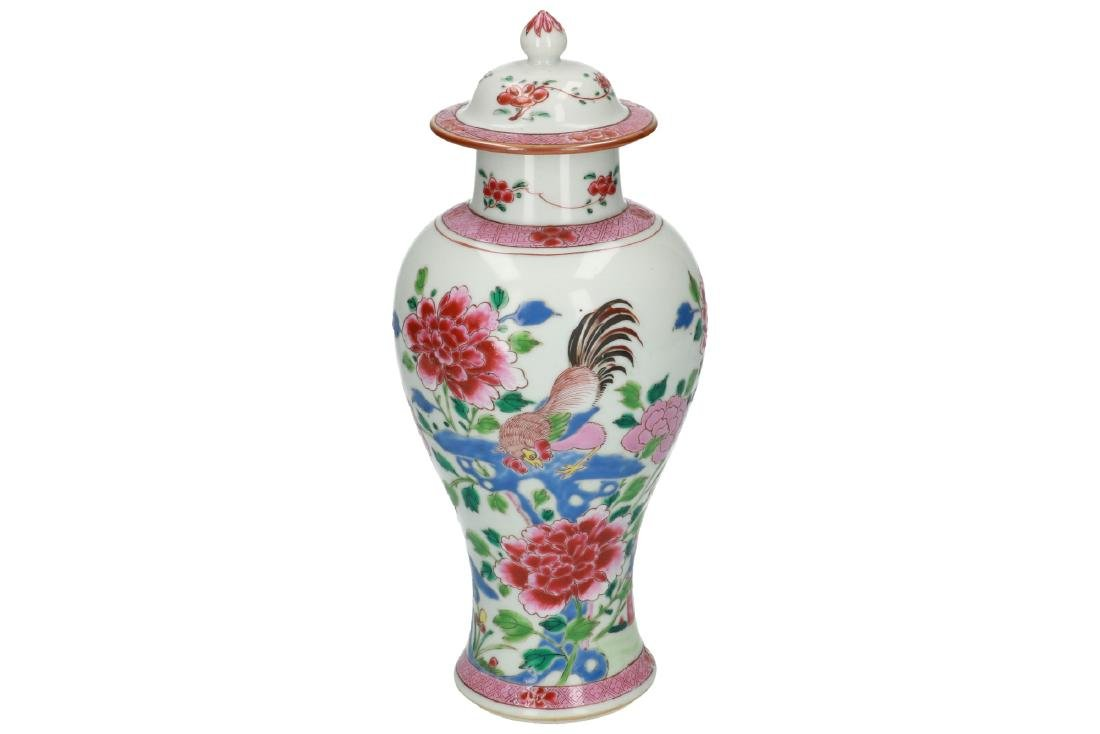 A pair of Famille Rose porcelain lidded baluster vases
