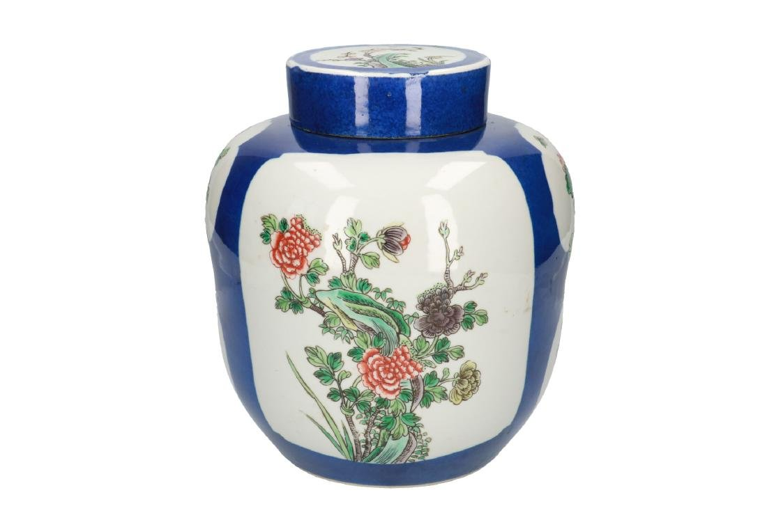 A powder blue porcelain lidded jar, decorated with