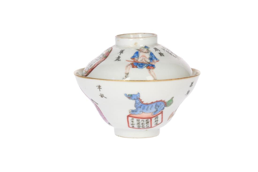 A lot with diverse polychrome porcelain items, of which - 11