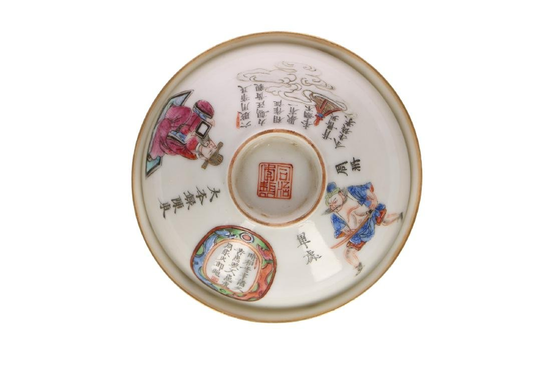 A lot with diverse polychrome porcelain items, of which - 15