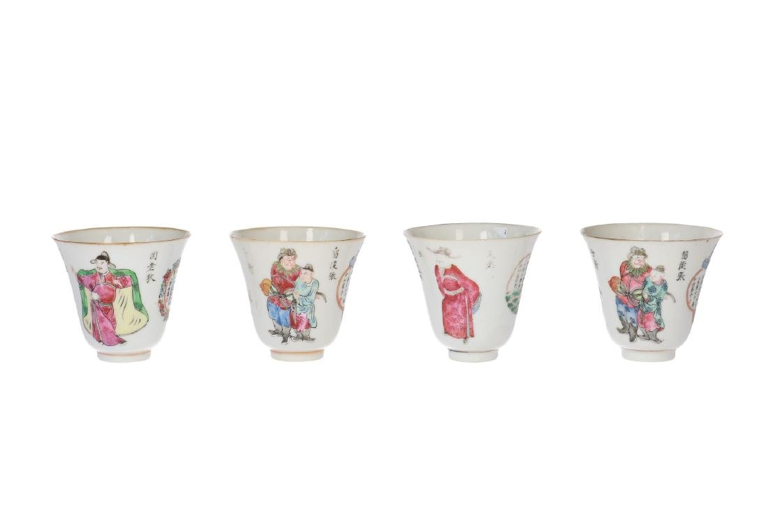 A lot with diverse polychrome porcelain items, of which - 7
