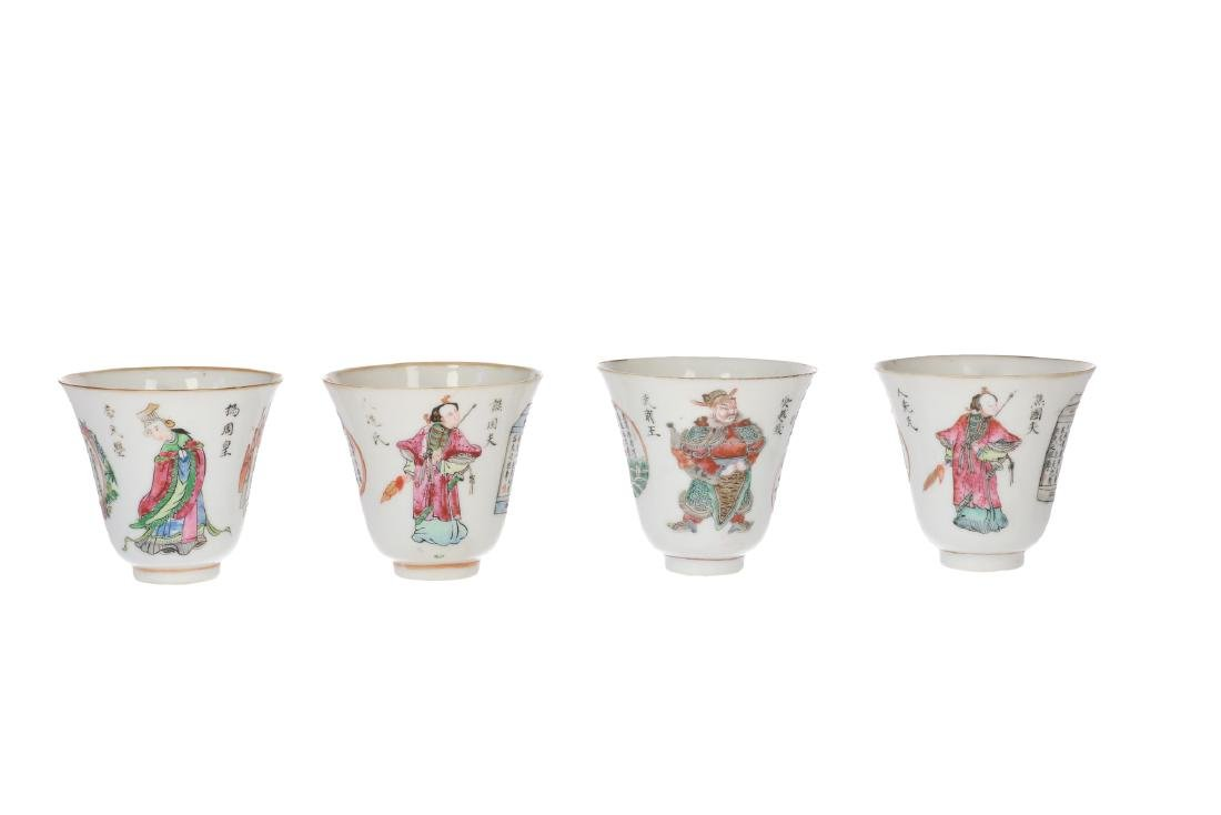 A lot with diverse polychrome porcelain items, of which - 9
