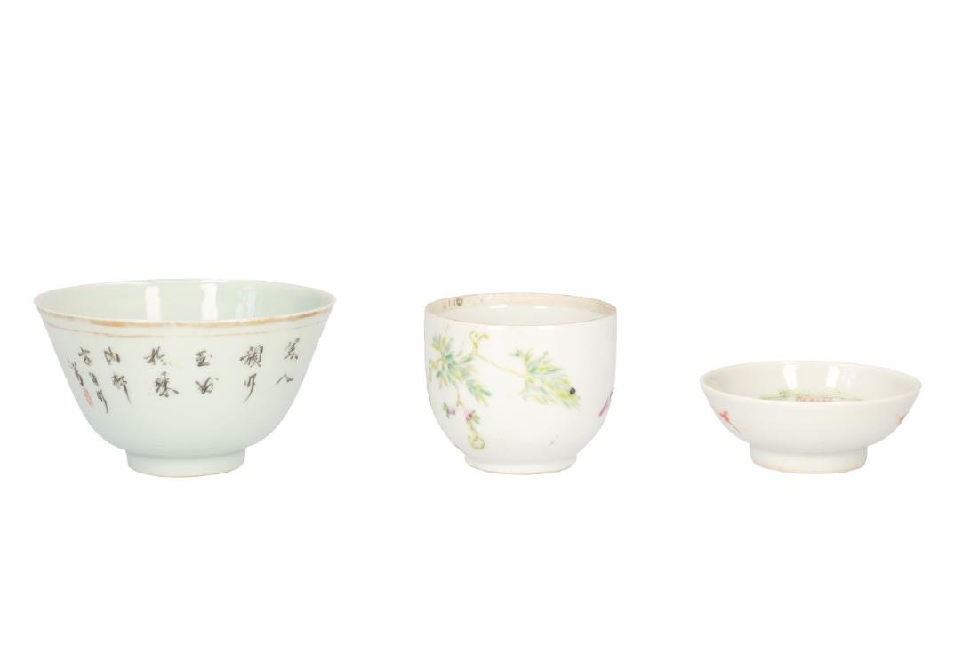 A lot of 10 diverse polychrome porcelain items, - 10