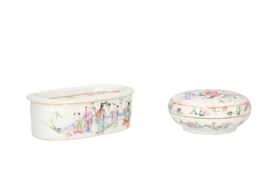 A lot of 10 diverse polychrome porcelain items, - 14