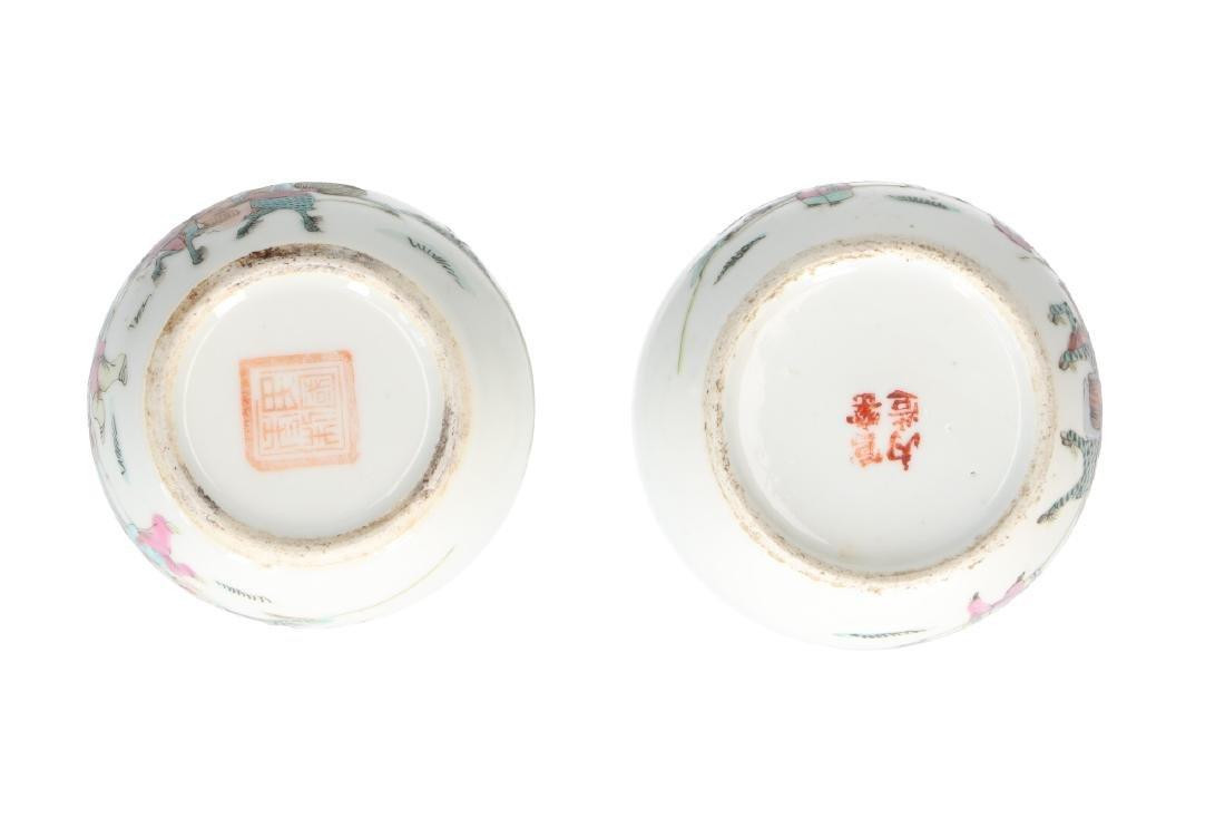 A lot of 10 diverse polychrome porcelain items, - 4