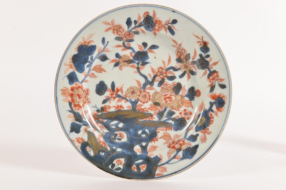 A lot of 13 Imari porcelain dishes with floral decor. - 3
