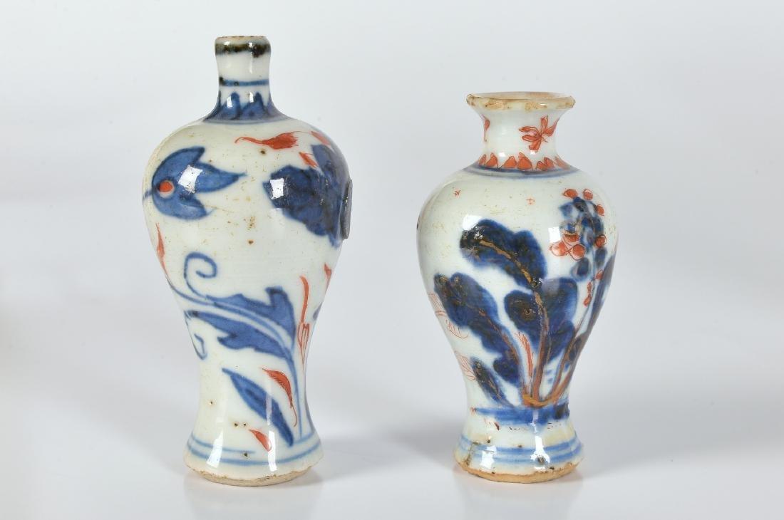 A lot of ca. 27 Imari porcelain items, including - 2