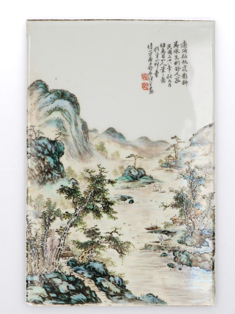 A polychrome porcelain plaque, depicting a river in a
