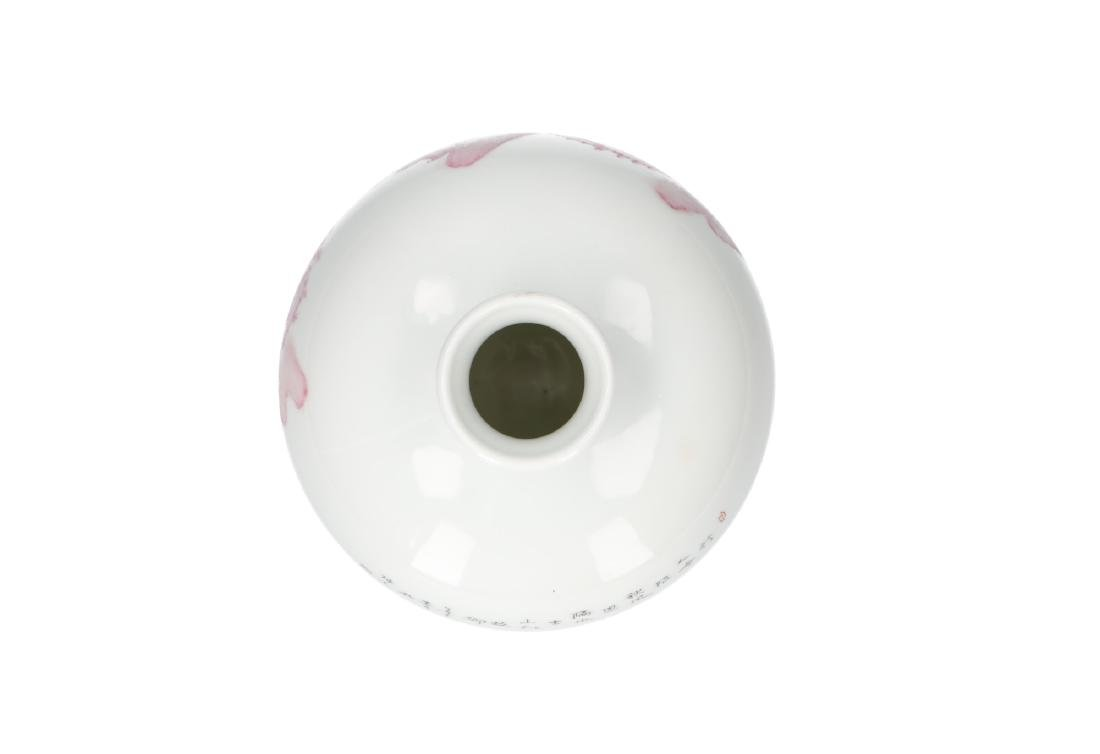 A pink and white porcelain vase with decor of a - 4