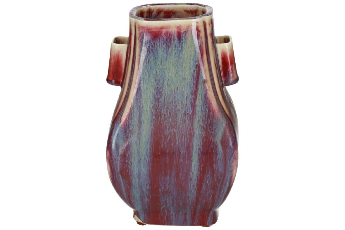 A flambé glazed porcelain vase. Unmarked. China, 20th - 3