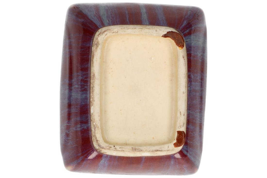 A flambé glazed porcelain vase. Unmarked. China, 20th - 6