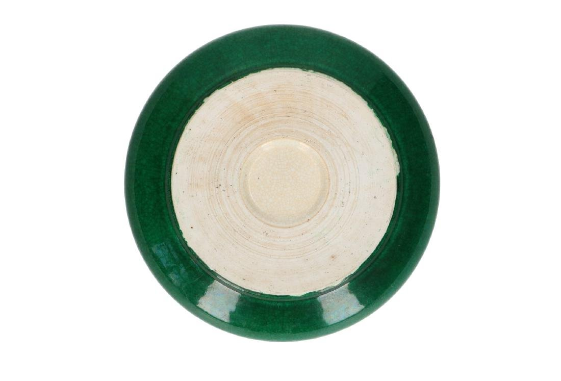 An apple green porcelain brush washer with craquelé
