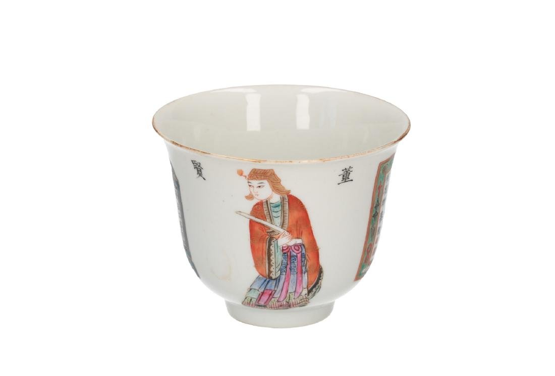 A set of six polychrome Wu Shuang Pu porcelain cups.