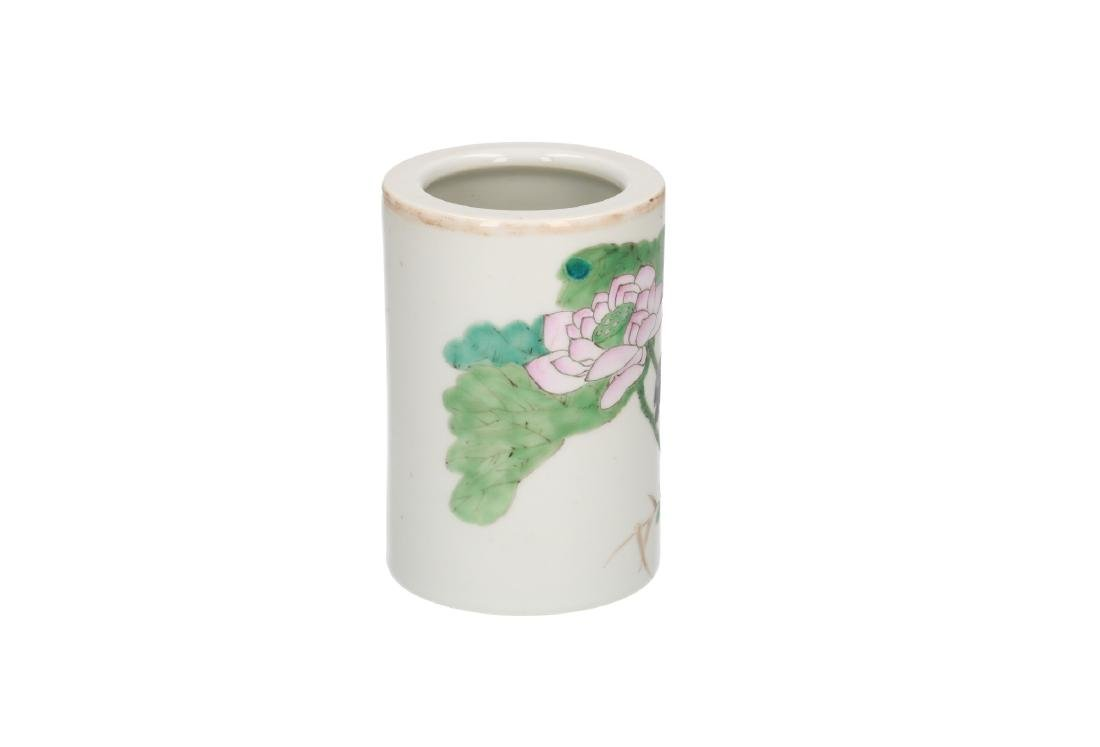 A polychrome porcelain brush pot, decorated with a - 3