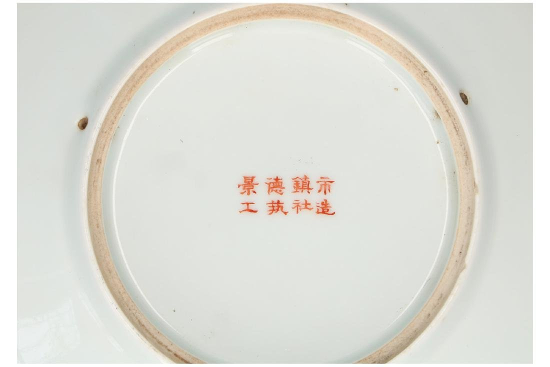 A polychrome porcelain dish on elevated ring, decorated - 2