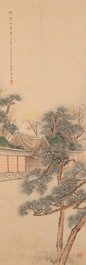 A scroll depicting a house with trees. Characters and
