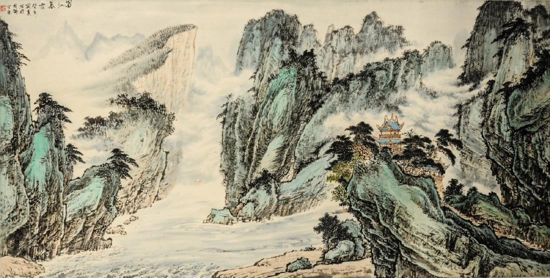 A scroll depicting a mountainous landscape with pagoda