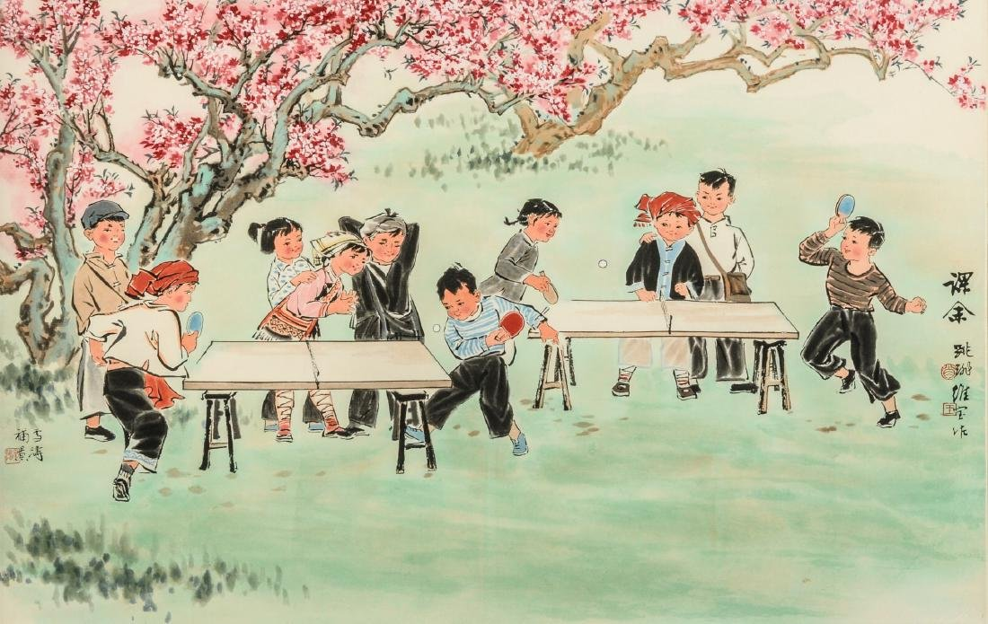 A communistic scroll depicting children playing table