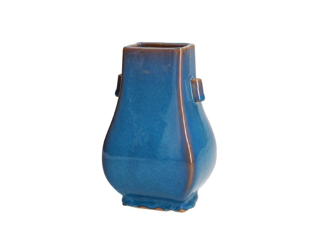 A monochrome blue glazed ceramic vase. Unmarked. China,