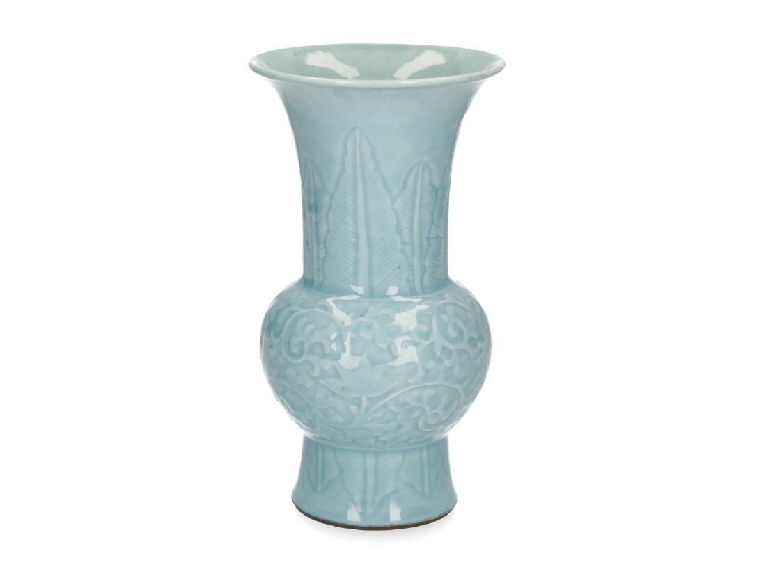 A Claire-de-Lune porcelain Yen Yen vase. Marked with