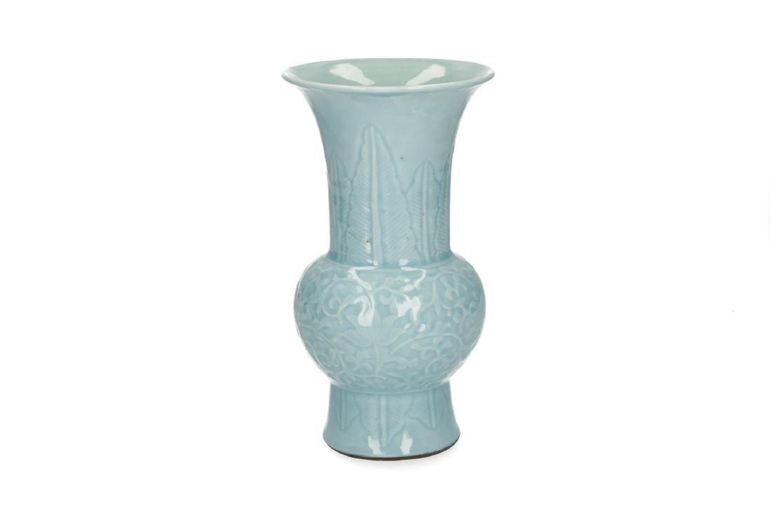 A Claire-de-Lune porcelain Yen Yen vase. Marked with - 2