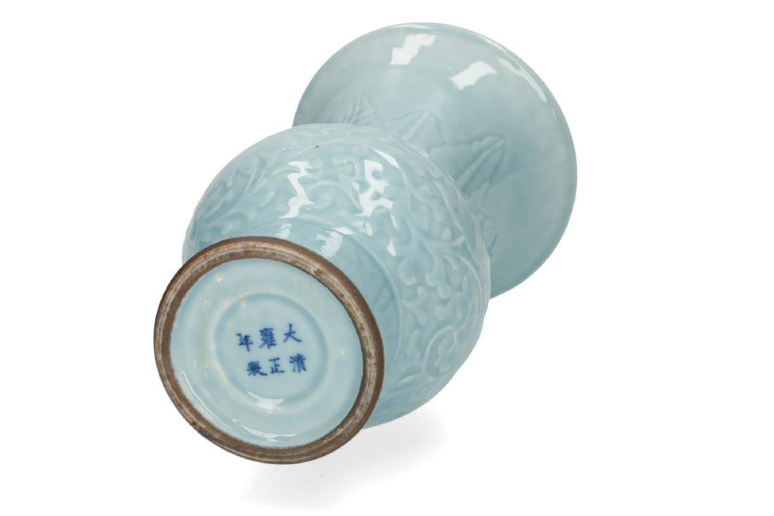 A Claire-de-Lune porcelain Yen Yen vase. Marked with - 4