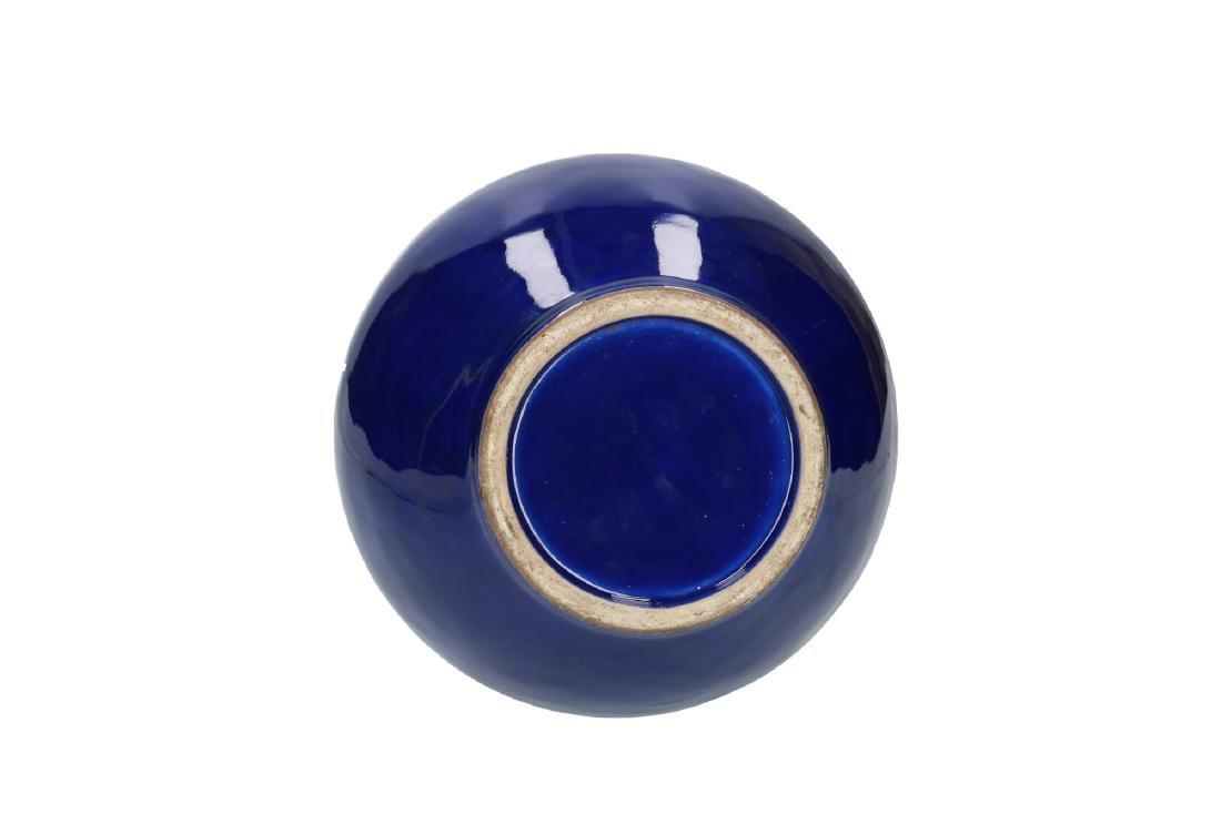 A blue glazed porcelain vase. Unmarked. China, 19th - 3