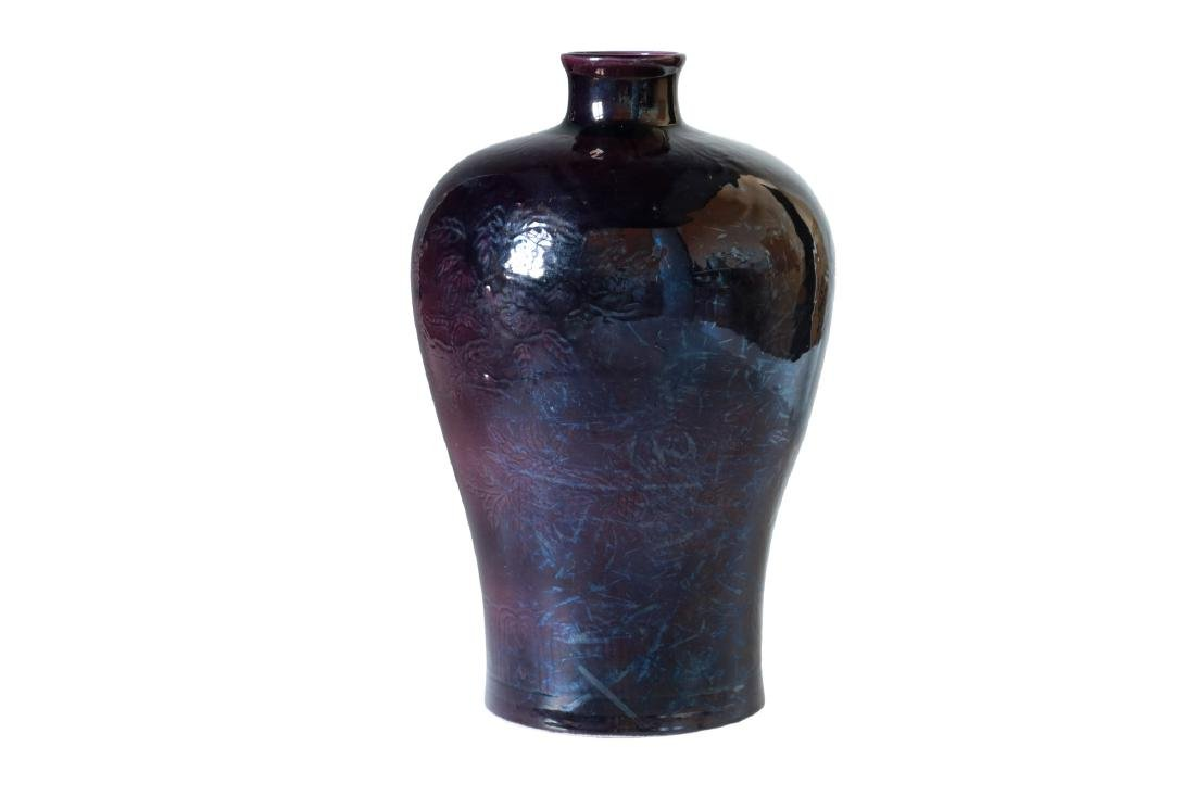 A blue porcelain Meiping vase with so-called hidden