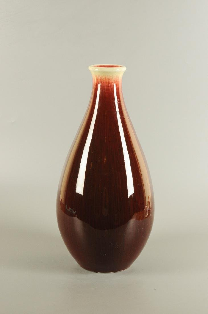 A Sang-de-Boeuf vase. Unmarked. China, 20th century. H. - 3