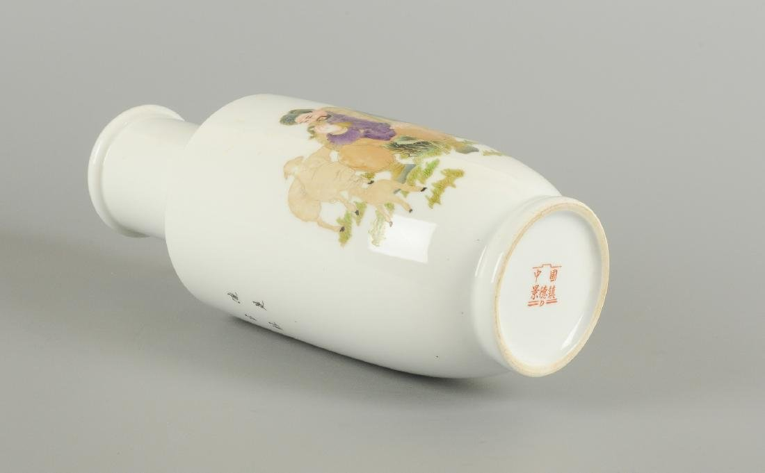 A polychrome porcelain vase, decorated with a shepherd, - 2