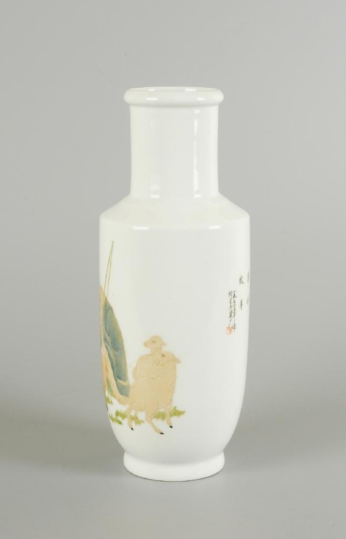 A polychrome porcelain vase, decorated with a shepherd, - 3