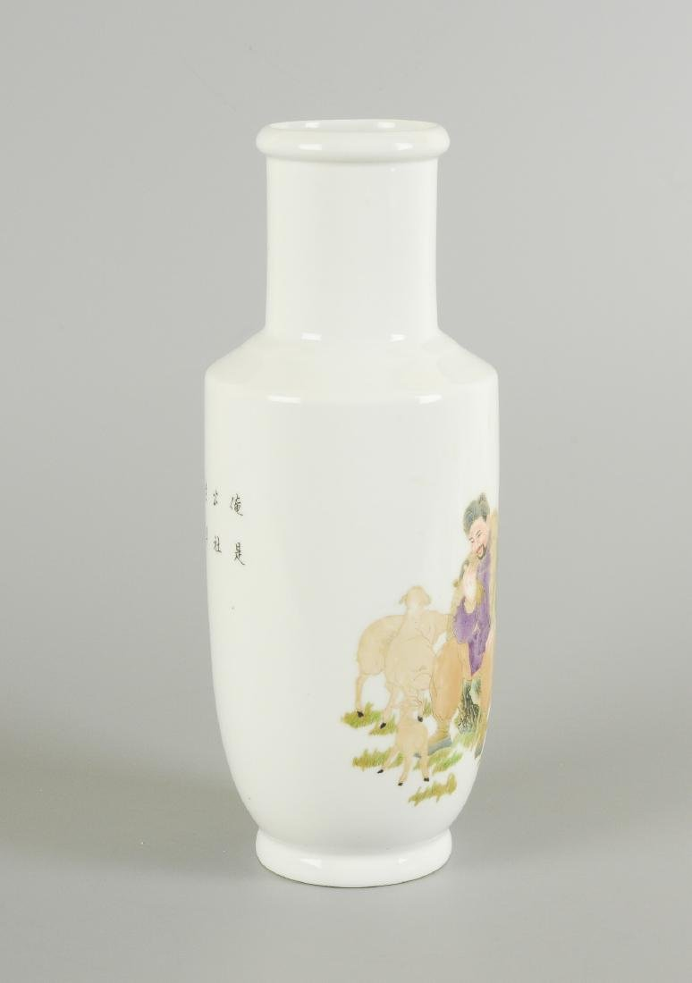 A polychrome porcelain vase, decorated with a shepherd, - 5