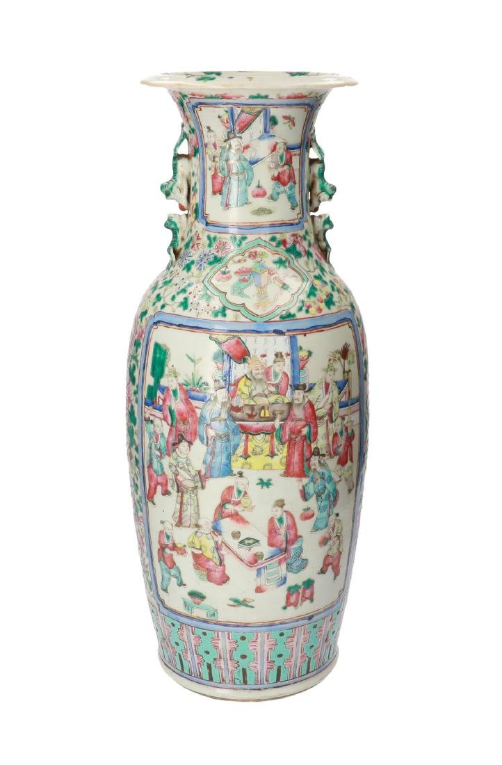 A polychrome porcelain vase decorated with figures and