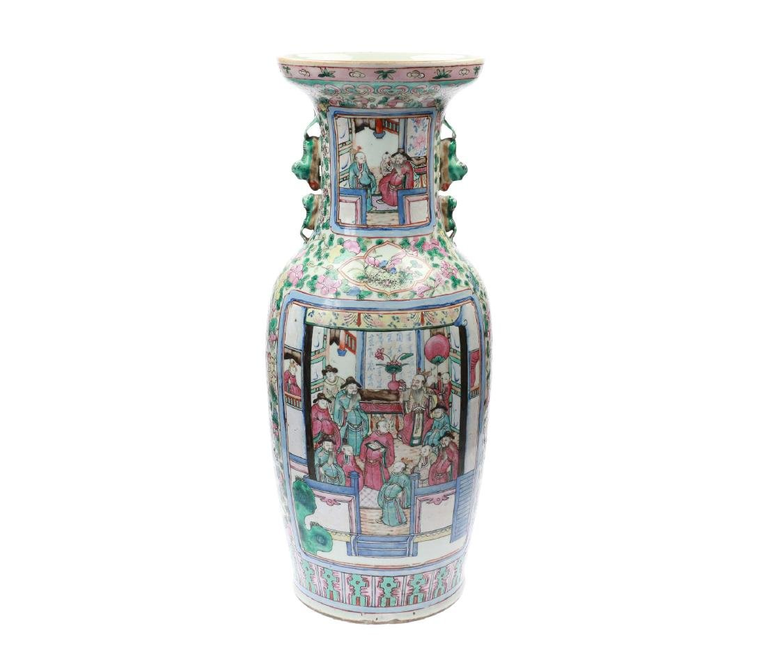 A polychrome porcelain vase, decorated with figures and - 2