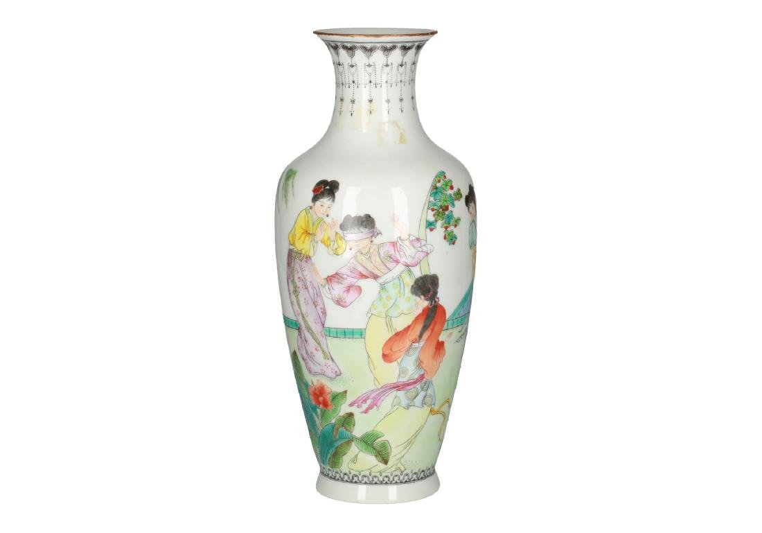 A polychrome porcelain vase, decorated with figures and