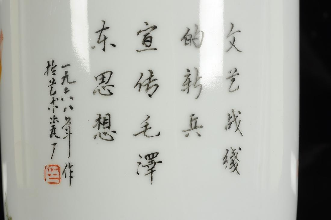 A polychrome porcelain rouleau vase with a decor of - 2