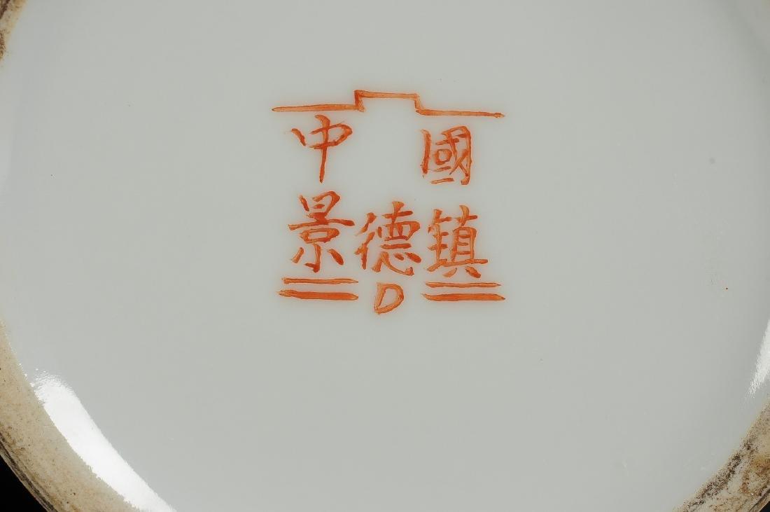 A polychrome porcelain rouleau vase with a decor of - 4