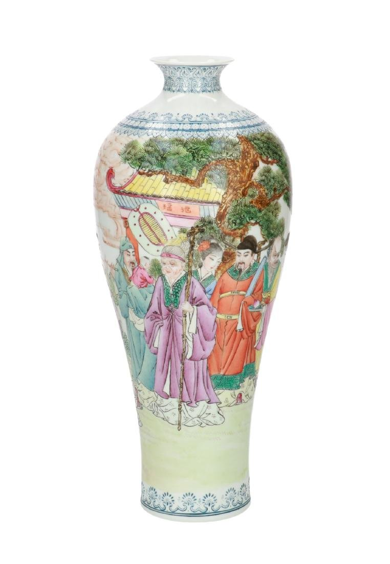 A polychrome eggshell porcelain vase, decorated with - 6