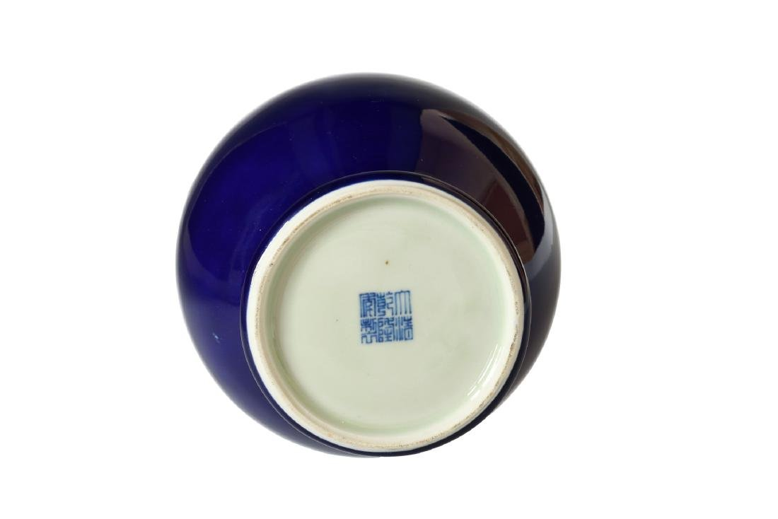 A lot of two blue porcelain vases. Marked with seal - 3