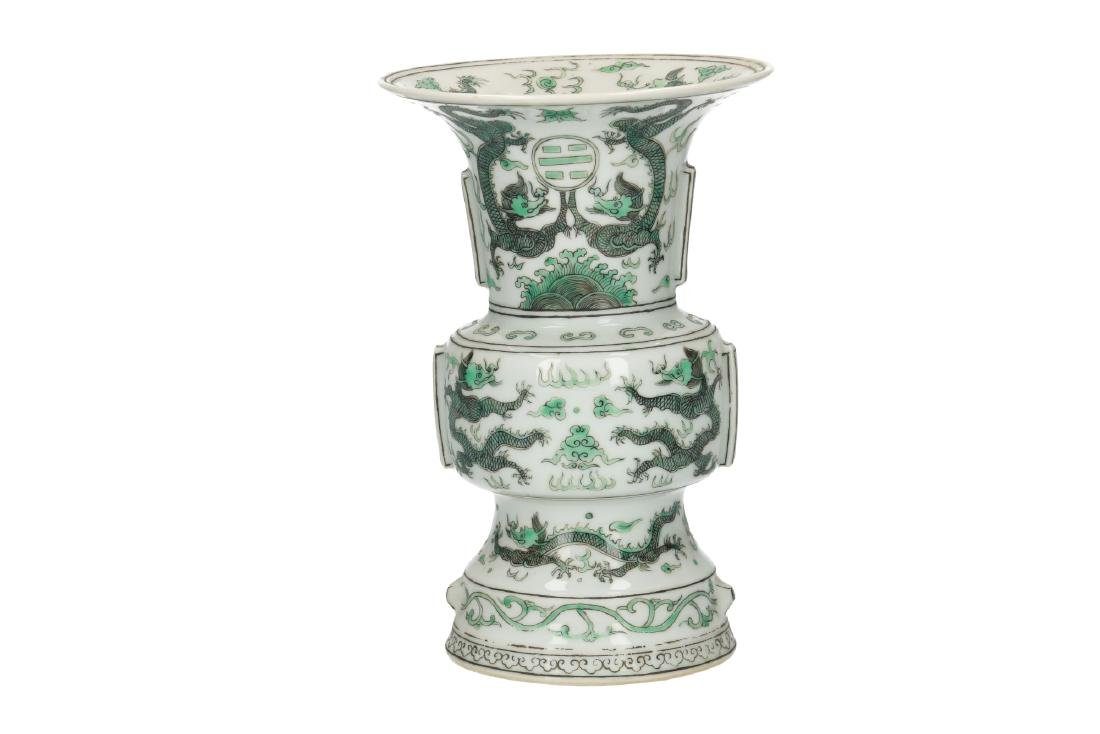 A lot of two polychrome porcelain vases, decorated with - 9