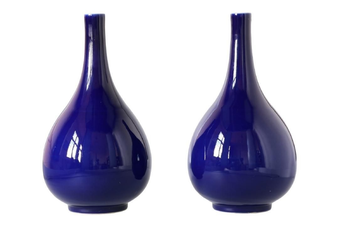A lot of two blue glazed porcelain vases. Unmarked.
